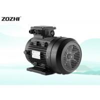 China 2.2-5.5kw Inner Shaft Electric Gear Motor Clockwise Rotation For Cleaning Machine on sale