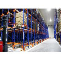 China Adjustable Automatic Radio Pallet Shuttle Racking System Movable High Precision on sale