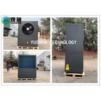 Energy Saving Air To Water Heat Pump For Hair Salon / Spa Center Manufactures