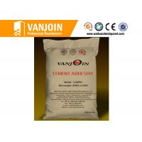 Durable High Strength Anti- crack Mortar For Wall Panel Installation Manufactures