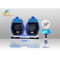 China Skyfun 9D Virtual Reality Egg Chair With 91 Games For Club And Airport on sale