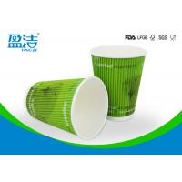 Customized Logo 300ml Cold Drink Paper Cups Ripple Type For Vending Machines Manufactures