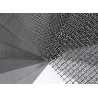 AISI 304 Plain Weave Stainless Steel Crimped Wire Mesh Screen 3 -- 500 µm Aperture Manufactures