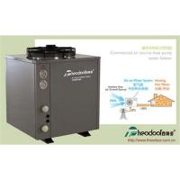 High COP 5.06 Toshiba Compressor Swimming Pool Heat Pump For Hot Water Manufactures