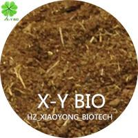Buy cheap Tea Seed Meal with Straw from wholesalers