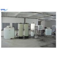 China Active Carbon Filter Reverse Osmosis Water Treatment System , RO Drinking Water Treatment Machine on sale
