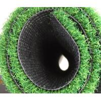China Non Filling Artificial Grass Court For Tennis Gateball Field Other Sports Area on sale