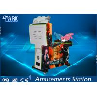 Quality Interesting Dynamic Shooting Arcade Machines With Stereo Sound System for sale