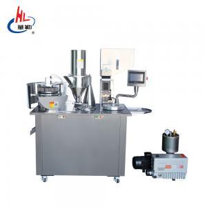 Mutifunctional Filling Equipment Capsule Filling Machine For granul pellet  powder Manufactures