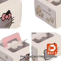 Quality Square 10 Cardboard Folding Cake Boxes Custom Printed For Packaging Cake for sale