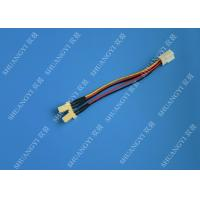 3-Pin Female to 2 x 3-Pin Male Computer Case Fan Y-Splitter Power Connector Adapter Cable