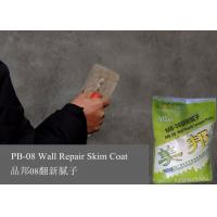 Green Exterior Wall Putty Skim Coat With Cement Based Mortar Manufactures