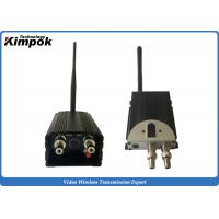 Buy cheap 5W Analog UAV Video Link 100km LOS FM Wireless Transmitter with BNC Output from wholesalers