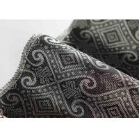 Advanced Woven Fabric Recycled 50% Polyester With Non Woven fabric Backing Mattress Jacquard Fabric Manufactures