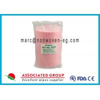 Pharmaceutical Non Woven Needle Punched Fabric Spunlace Apertured Manufactures