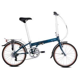 electric folding bike price/alloy folding electric bike/dahon folding bike Manufactures