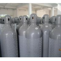 Buy cheap Nitrous Oxide/N2O from wholesalers