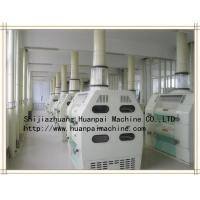 Quality wheat flour milling machine for sale