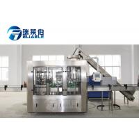 China Carbonated Drink Glass Bottle Filling Machine With Automatic Capping Machine on sale