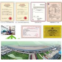 shandong shengrun special automobile co,.ltd Certifications