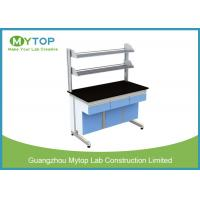 China Steel - Wood Structure Science Laboratory Furniture , School Chemistry Lab Furniture on sale