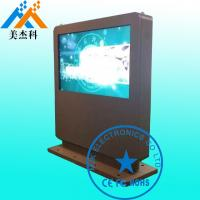 70 Exhibition Hall Multimedia Digital Signage Outdoor / Floor Standing Lcd Advertising Player Manufactures