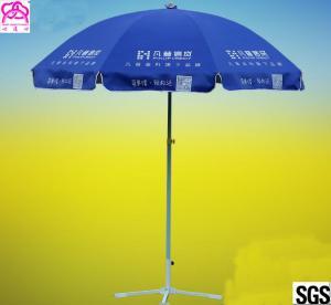 Colorful Outdoor Advertising Umbrellas , Beach Umbrella With Logo Prints Manufactures