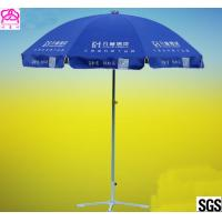Natural Color 210D Oxford Fabric Outdoor Advertising Umbrellas With Aluminum Handle Manufactures