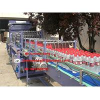 automatic film shrink packing machine for bottle Manufactures