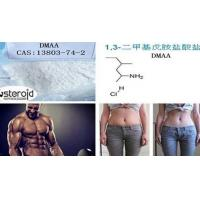 Muscle Gain / DMAA Weight Loss Powders With 99% Purity , CAS 13803-74-2 Manufactures