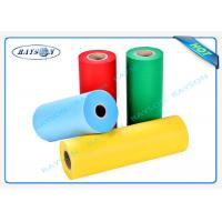 Water Proof Meltblown  Eco Friendly Waterproof PP Spunbonded Non woven Fabric Manufactures