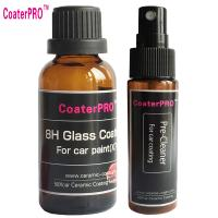 Quality Glass Coating for Car Body Nano Glass Coating,Crystal Coating for car nanotech glass coating for sale