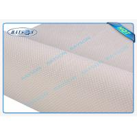 Quality White Spun Bonded Non Woven For Shopping Bags 320cm Width SGS for sale