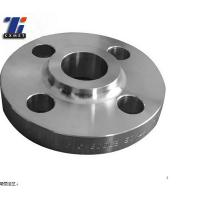 Buy cheap titanium flange astm b381 from wholesalers