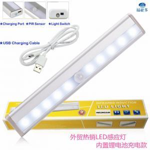 Best 10-LED Closets Cabinet LED Night Light Battery Operated Wireless Motion Sensor Night Lamp for Attics Hallway Washro Manufactures