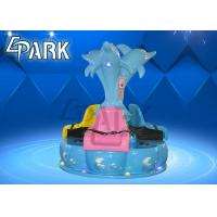 Shopping Center Kiddy Ride Machine / Small Kids Carousel Ride Manufactures