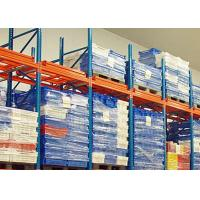 Conventional Push Back Rack Deep Four Pallet Racking Storage For Logistics Centers Manufactures