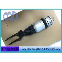 Air Suspension Shock Absorbers For Audi Q7 , Air Shock Strut 7P6616039N 7P6606040N Manufactures