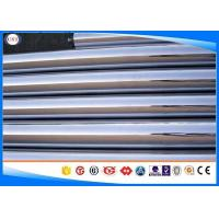 China 304 Hydraulic Chrome Rod , 800 - 1200 HV Chrome Plated Rod For Hydraulic Cylinder on sale