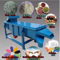 2019 Glass beads , Fertilizer, Grain, Spices, Chemical Particles Industrial Vibrating screen Manufactures