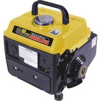 650W ZH950 portable generator Manufactures