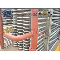 Boiler Economizer Bare Tube Type Stainless Steel With Headers  SCR System Recovery Flue Gas Manufactures