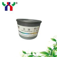 High Gloss Auxiliary Offset Printing Ink Manufacturer , YT-660 Gloss OP  Varnish Manufactures