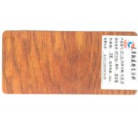 Wood Effect Dye Sublimation Powder Coating High Gloss / Matt Custom Color Manufactures