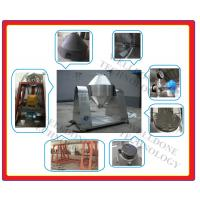 Explosion Resistance Vacuum Drying Machine For Drying / Mixing Powder Manufactures