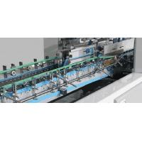 Quality ZH-1100S Series Automatic High-speed One side box Gluing Folding Machine for sale