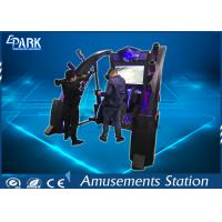 42'' HD LCD Screen VR Shooting Simulator Bazooka Launcher Laser Positioning Sensor Manufactures