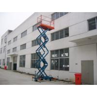 7.5 Meters Height Mobile Hydraulic Lift Platform with Extension Length 1000mm , Motorized Device Manufactures