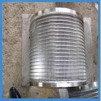 SIEVE BEND SCREEN / ARC SCREEN PLATE / JOHNSON SCREEN PANEL / ARC SIEVE PLATE / STAINLESS STEEL FILTER PLATE Manufactures