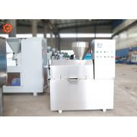 China Sunflower Corn Automatic Food Processing Machines Oil Processing Machine on sale
